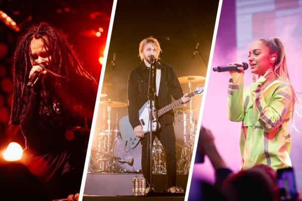 В эти выходные в Екатеринбург на гастроли приедут сразу три известных коллектива
