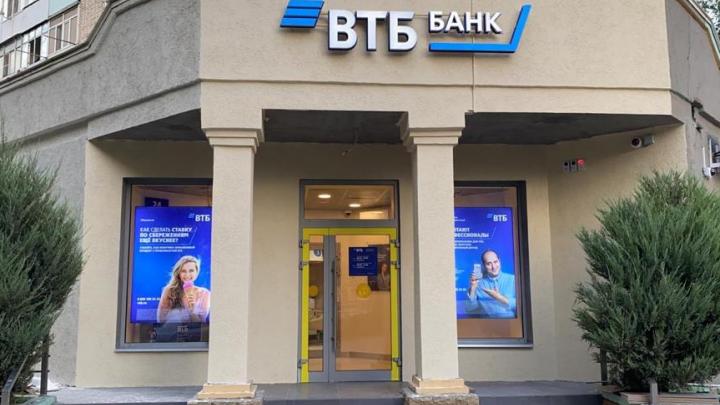 Удобный зал ожидания и бесплатный Wi-Fi: в Батайске открыли обновленный офис ВТБ