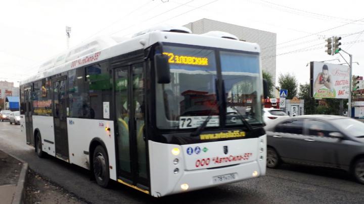 В Омске изменили маршрут автобуса № 72