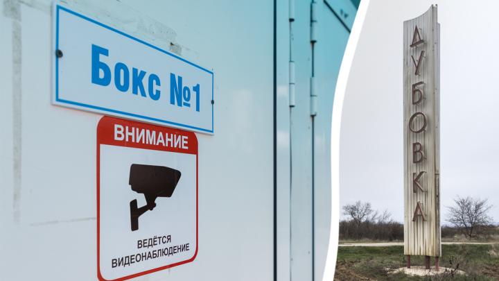 «Симптомов нет, угрозы окружающим — тоже»: жительницу Волгоградской области с COVID-19 принудительно увезут в больницу