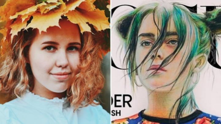 Школьница из Чайковского, создавшая обложку Vogue с Билли Айлиш, попала в номинанты рейтинга Forbes