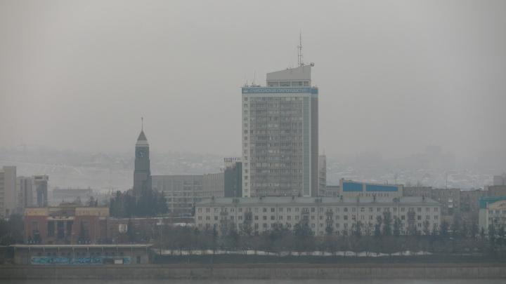 В Красноярске на два дня объявлен режим «черного неба»