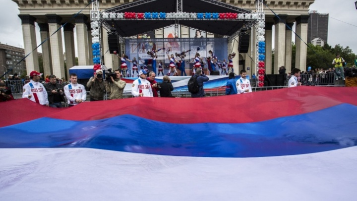 Власти рассказали, как в этом году новосибирцы будут отмечать День России