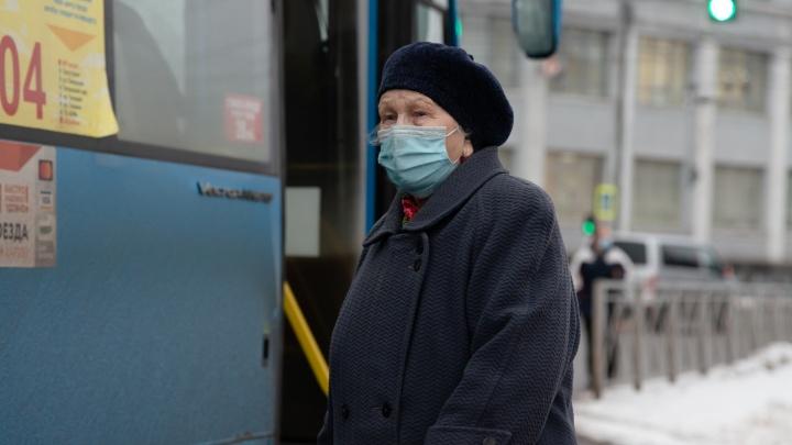 В оперштабе рассказали, отменят ли в ближайшее время масочный режим в Архангельской области