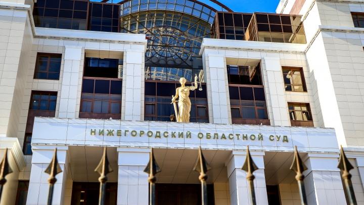 Нижегородский областной суд приговорил россиянина к девяти годам тюрьмы за госизмену