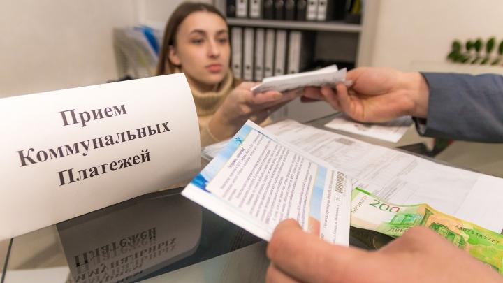 Плюс 6,7 рубля с человека: рост тарифов ЖКХ в Самаре ограничат до 4%