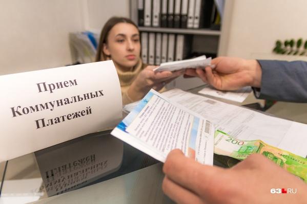 Сумма коммунальных платежей вырастет на 6,76 рубля с человека в следующем году
