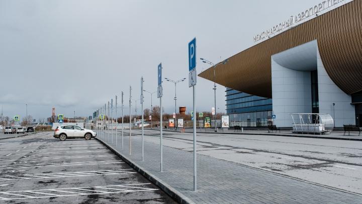 Трех вернувшихся из-за границы пермяков оштрафовали на 52 тысячи рублей за то, что не обследовались на коронавирус