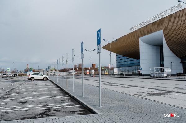 В наш аэропорт было невозможно прилететь вовремя — из-за тумана испортилась видимость