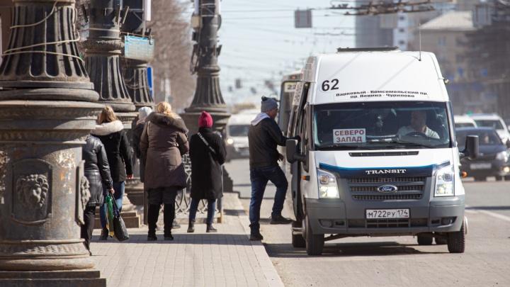 В нерабочую неделю пробки на дорогах Челябинска упали на 3 балла