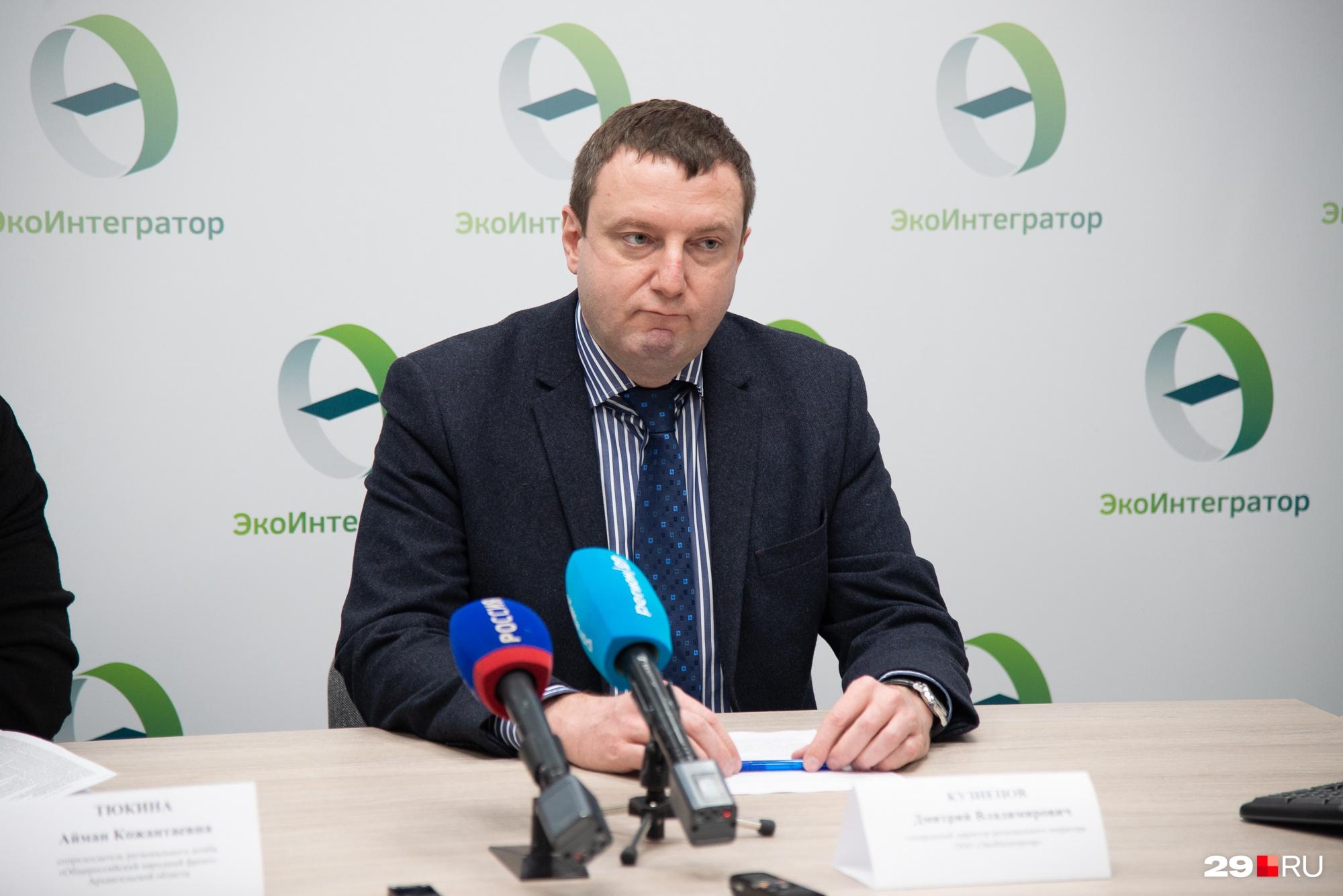 «ЭкоИнтегратор» подал в суд на АМПК из-за отказа заключать договор