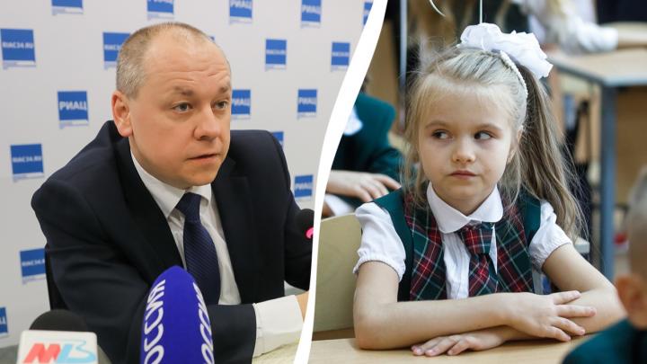 «Учатся родители, а не дети»: в Волгоградской области могут досрочно завершить учебный год в школах