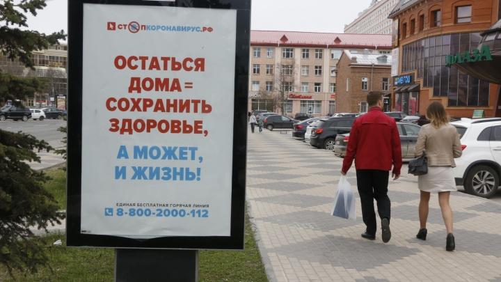 Ограничения по коронавирусу продлены в Архангельской области до 14 июля