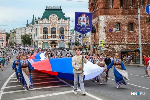 Согласно документам закупки, Нижний Новгород будет патриотично украшен чуть ли не до Нового года