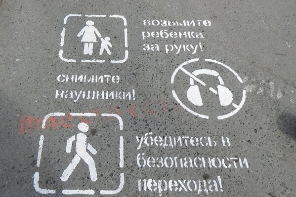 Инфографику наносят краской при помощи трафаретов