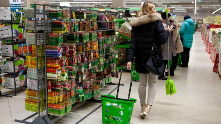 В месяц тюменцы получают по 48 тысяч рублей, треть уходит на потребительскую корзину (у вас так же?)