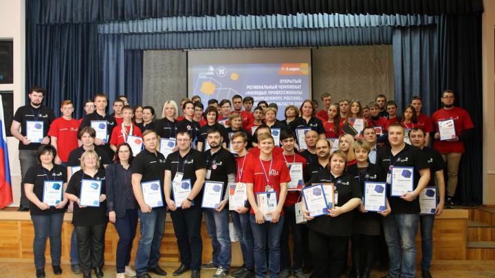 WorldSkills на Дону: сразятся сильнейшие