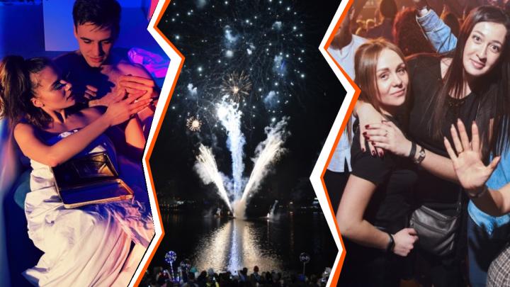 День города, первая легальная вечеринка и шоу дельфинов: большая подборка офлайн-событий выходных