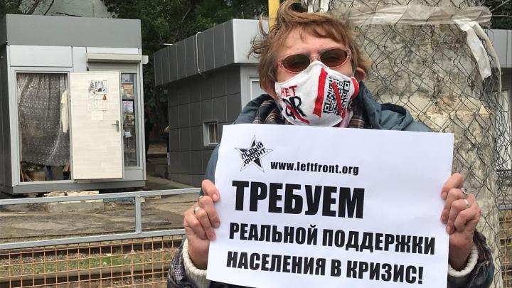 «Устали от несправедливости и обречённости»: в Волгограде рядом с больницей устроили пикеты