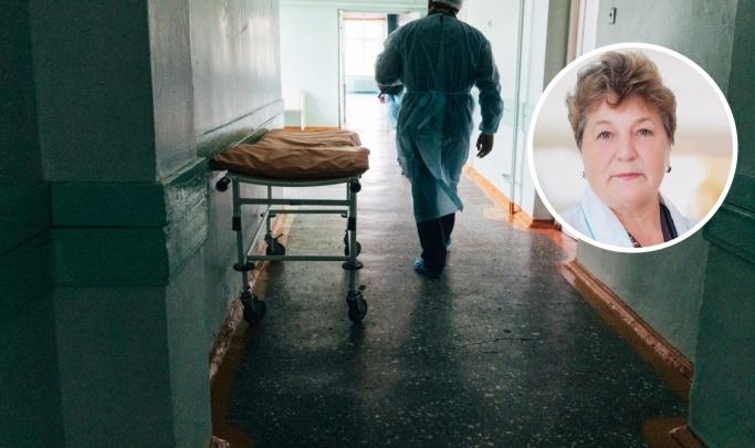 Публикуем текст жалобы, которая поступила в Минздрав за неделю до смерти врача Нели Щегловой
