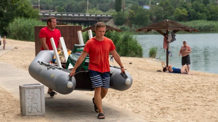 В самый раз для поездки на пляж: чем порадует погода в Ростове на выходных