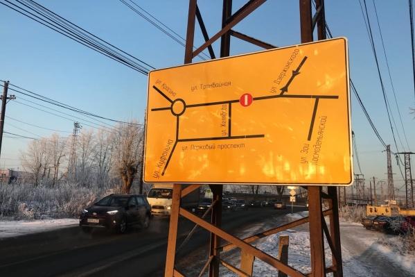 Схема перекрытия улицы Трамвайной