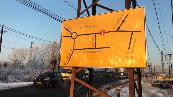 В Перми для проезда транспорта открыли участок улицы Трамвайной