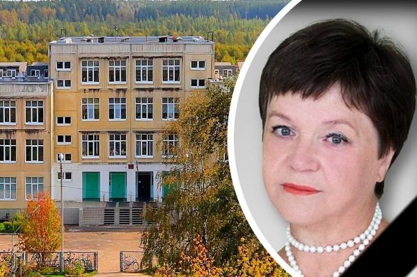 Нина Трапезина проработала в школе больше 30 лет