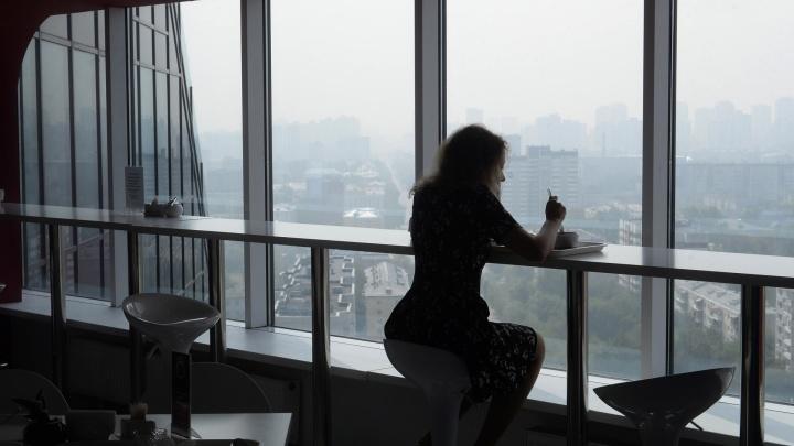 Бабье лето и грязный воздух: на Урале объявили предупреждение о смоге