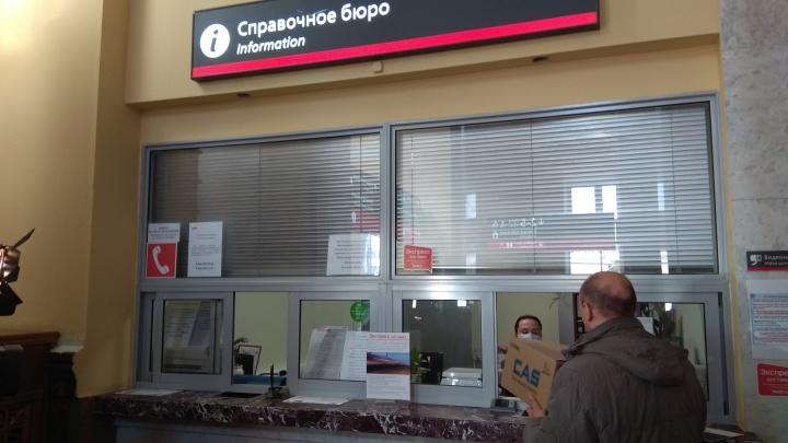 Обрабатываем антисептиком и проверяем: на вокзале Волгоград-1 начали принимать посылки