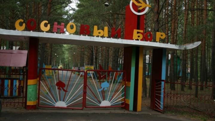 Детским лагерям запретили работать до 31 июля