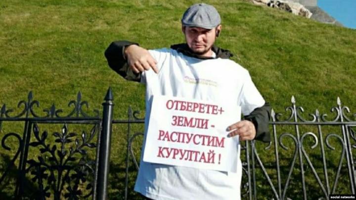 В Уфе активиста Куштау осудили за отсутствие маски