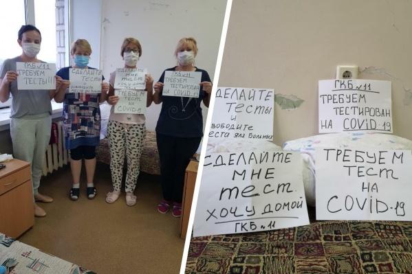 Пациентки больницы запустили флешмоб утром 26 октября — женщины требуют сделать им тесты на коронавирус, чтобы они смогли отправиться домой