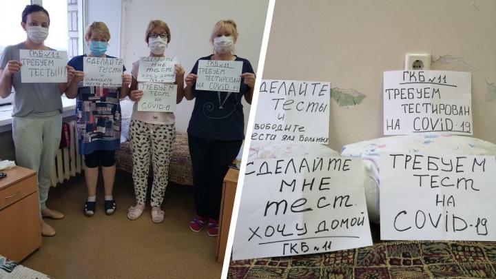 «Хотим домой»: новосибирцы не могут выписаться из ковидного госпиталя — им отказываются делать тесты