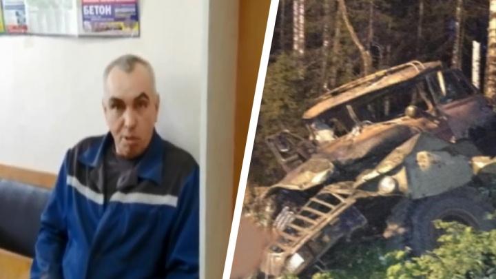 Водителю бензовоза, по вине которого погибли трое марафонцев с Конжака, вынесли приговор