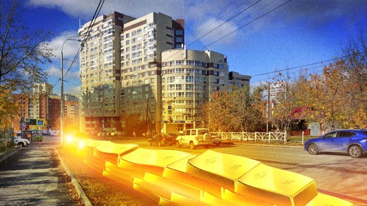 Подзаборный Екатеринбург: город выбрасывает миллионы на бесполезные ограждения