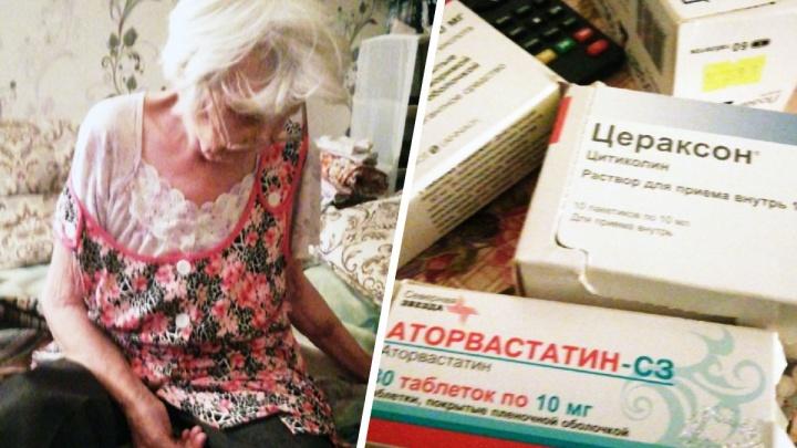 «Ее просто спихнули родственникам»: уралец — о том, как его бабушку выписали из больницы с инсультом