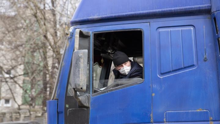 Власти Ярославской области официально опровергли введение пропускного режима