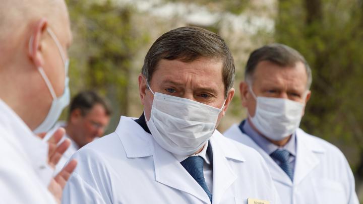 Волгоградский губернатор ослабил коронавирусный режим: смотрим постановление