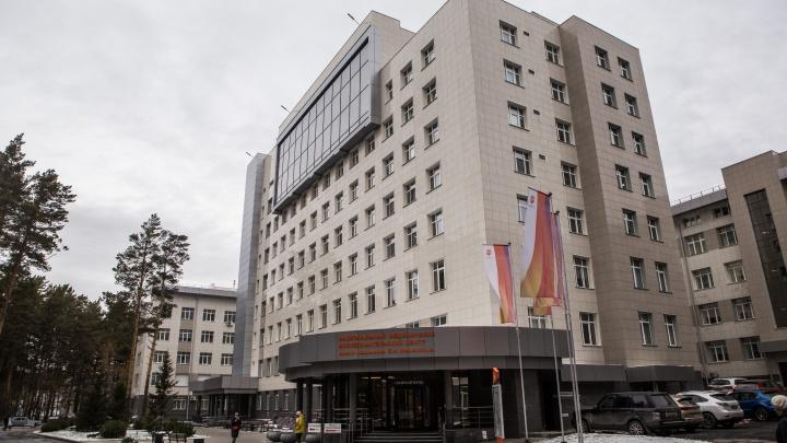 Клиника Мешалкина отменила платные диагностические услуги — пациентов переводят в лист ожидания