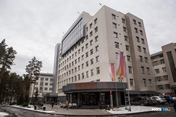 Изменения в работе клиники Мешалкина, связанные с коронавирусом, касаются платных услуг