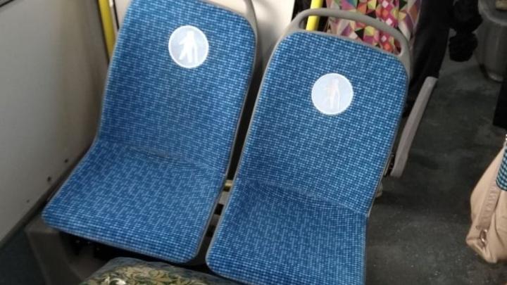 В Перми во время движения автобуса оторвались сиденья