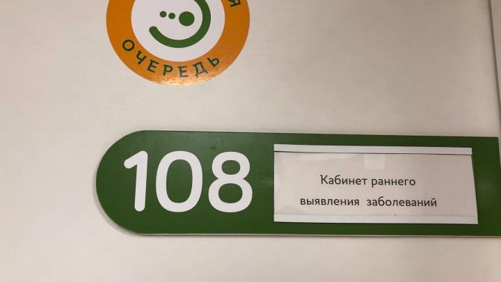 Попасть в кабинет раннего выявления онкологии в Перми — это квест. Мы прошли его и делимся опытом