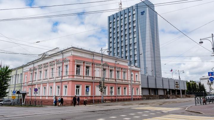Центробанк: о снижении ключевой ставки, кредитах и замедлившейся инфляции в Пермском крае