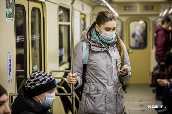 """С начала пандемии в Кузбассе заболели уже <nobr class=""""_"""">9842 человека</nobr>"""