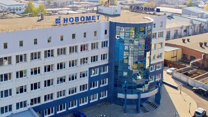 Из-за падения объемов добычи нефти «Новомет-Пермь» сократит часть сотрудников