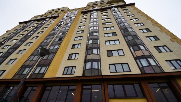 Уральские строители попросили у правительства снижения ставки по ипотеке до 1%