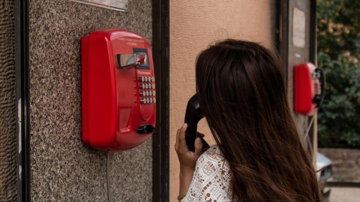 Россияне стали звонить с таксофонов почти в 2 раза чаще