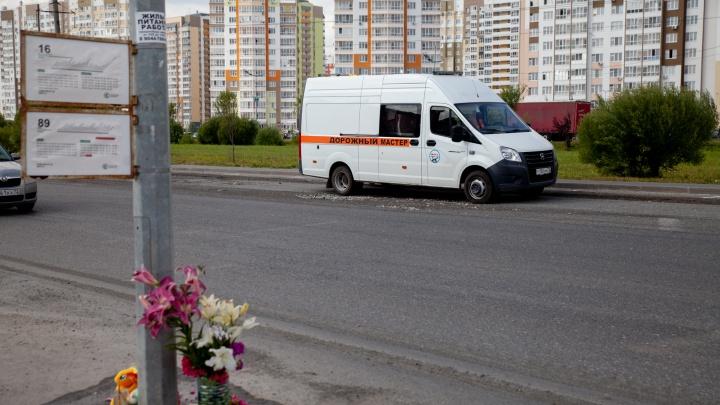 Высокие кусты и отсутствие знаков. Что не так с тюменским переходом, где автокран сбил школьницу?