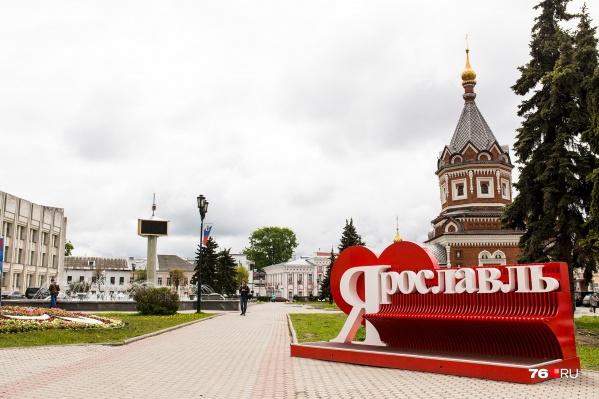 Ярославль в ближайшие 10 лет должен стать самым чистым городом в ЦФО